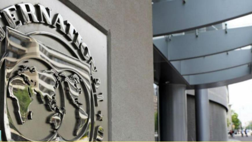 (Español) ¿Qué opinan los economistas de la nueva previsión de crecimiento del FMI?